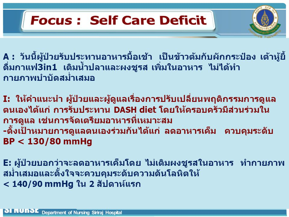 Focus : Self Care Deficit
