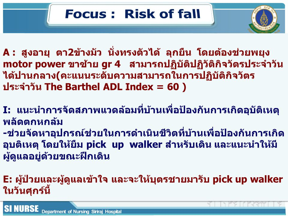 Focus : Risk of fall