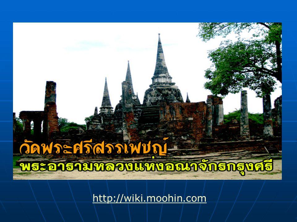 http://wiki.moohin.com