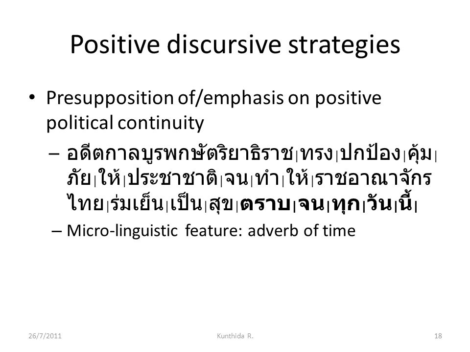 Positive discursive strategies