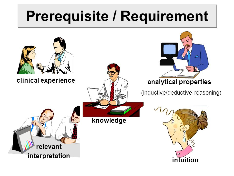 Prerequisite / Requirement