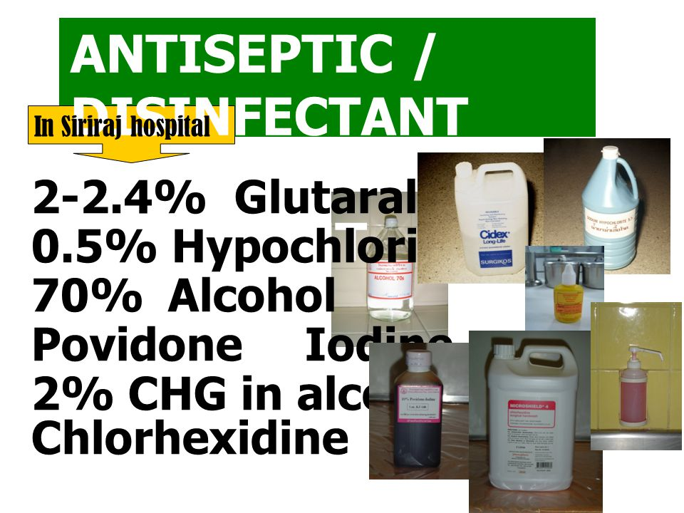 ANTISEPTIC / DISINFECTANT and STERILANT