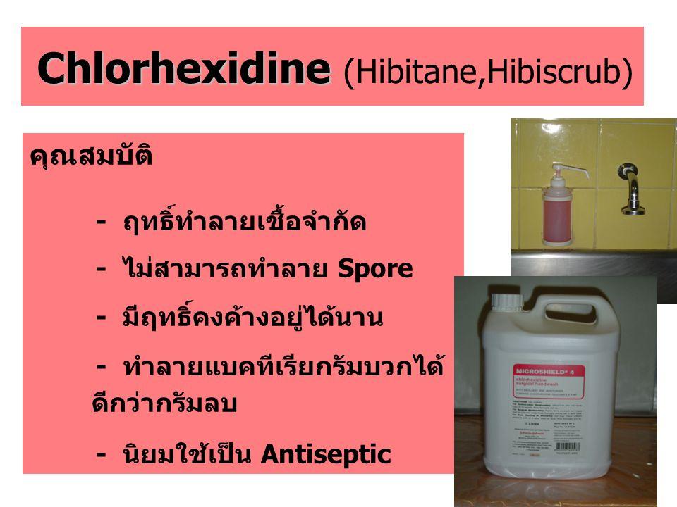 Chlorhexidine (Hibitane,Hibiscrub)