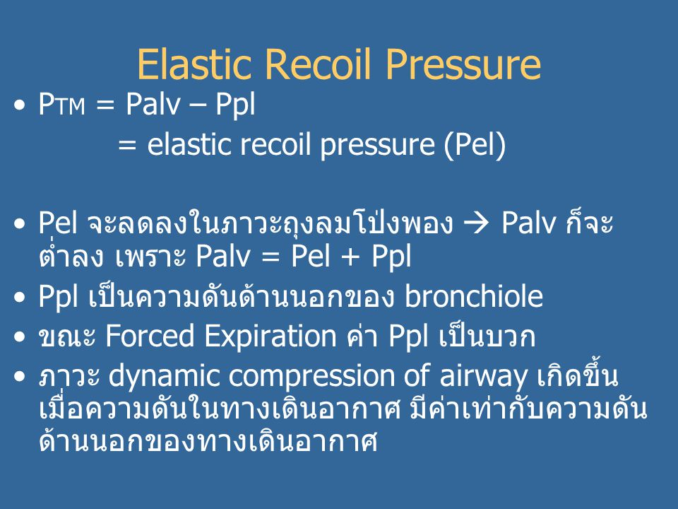 Elastic Recoil Pressure