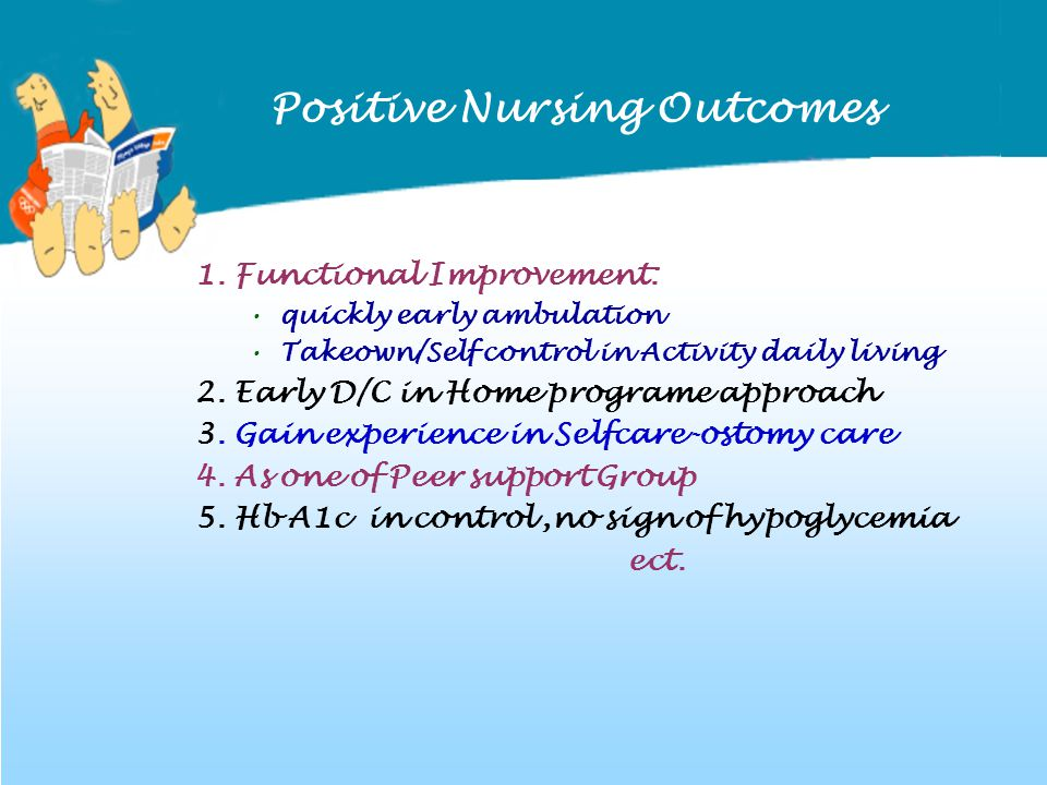 Positive Nursing Outcomes