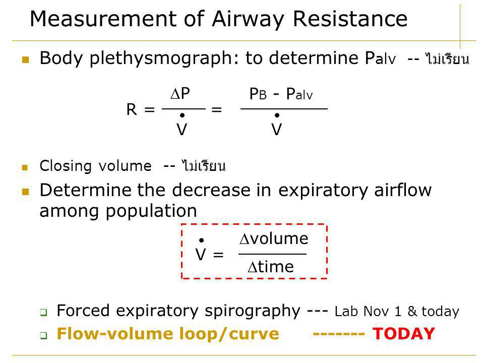Measurement of Airway Resistance