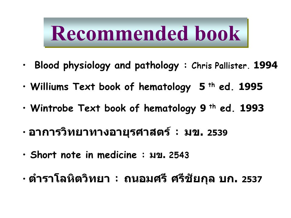 Recommended book Blood physiology and pathology : Chris Pallister. 1994. Williums Text book of hematology 5 th ed. 1995.