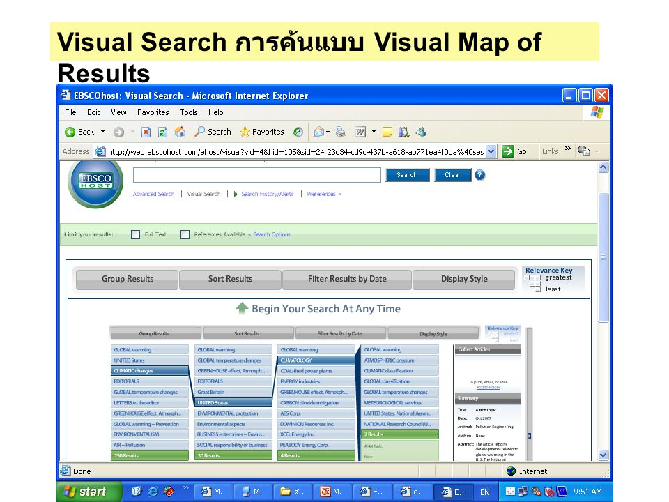 Visual Search การค้นแบบ Visual Map of Results