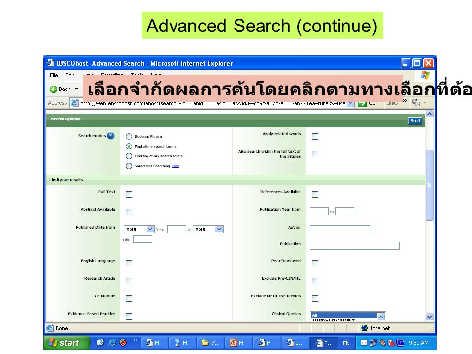 Advanced Search (continue)