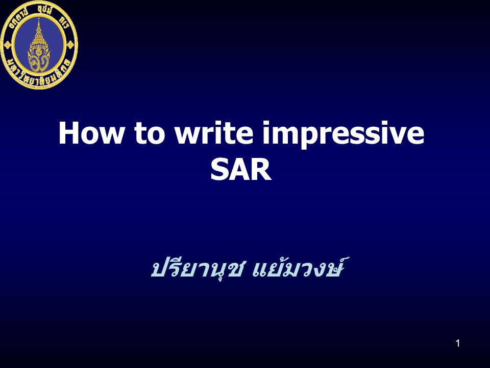 How to write impressive SAR