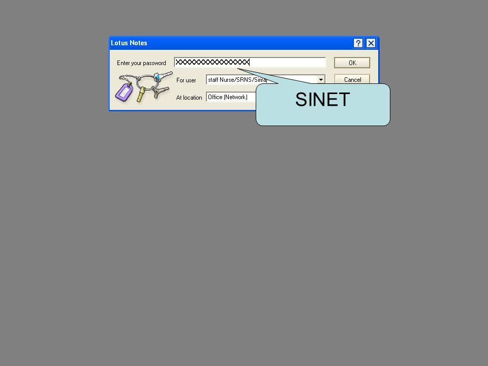 SINET