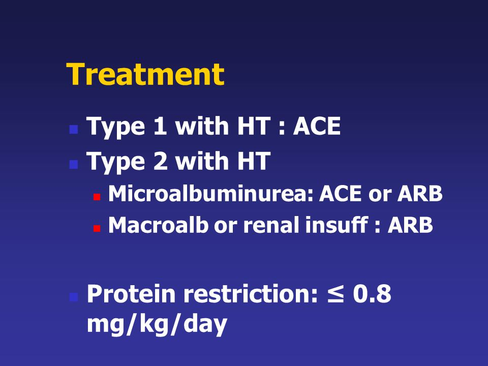 Treatment Type 1 with HT : ACE Type 2 with HT
