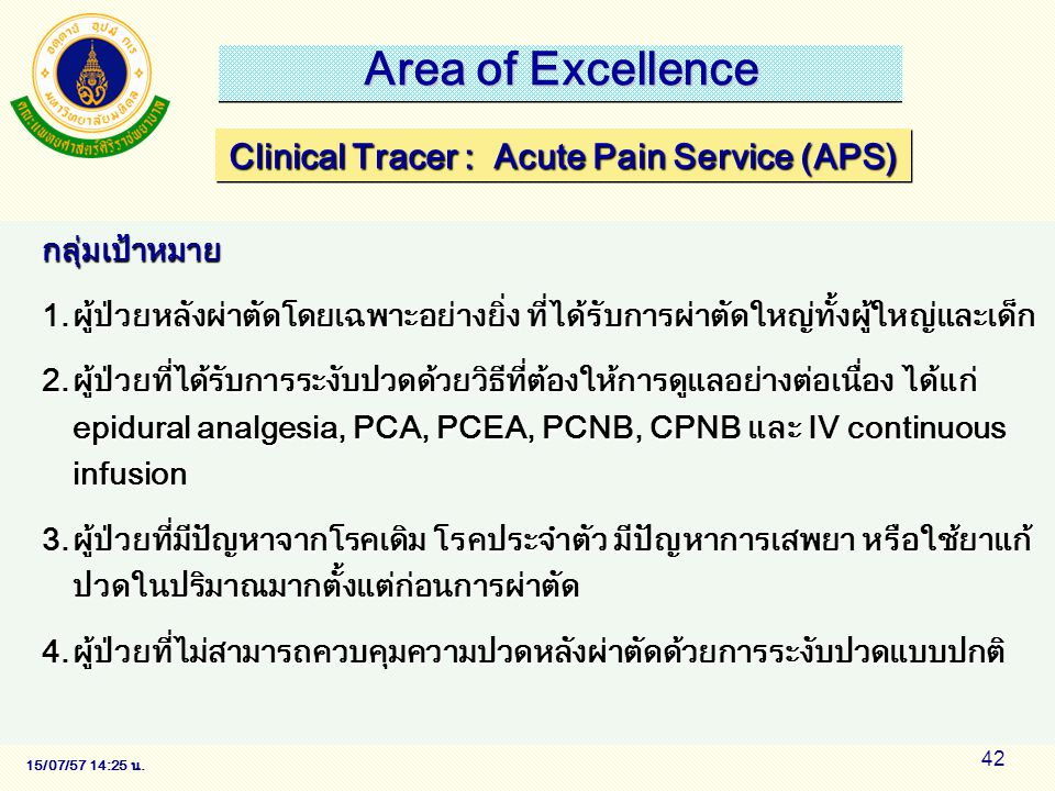 Clinical Tracer : Acute Pain Service (APS)