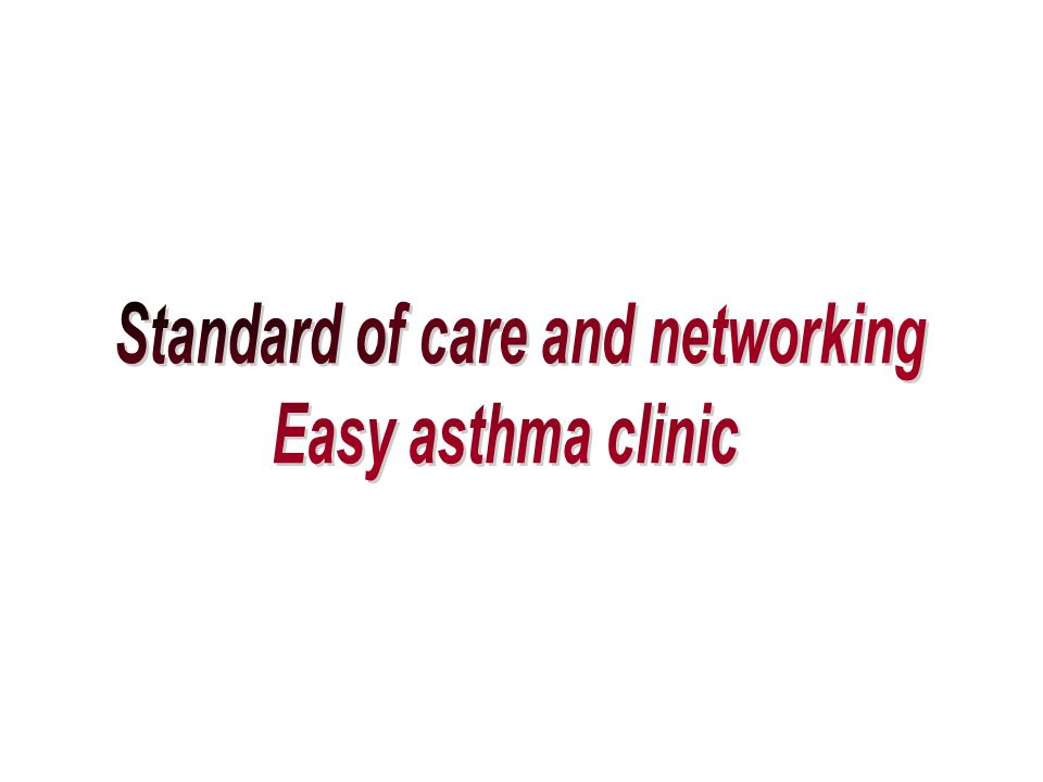Standard of care and networking