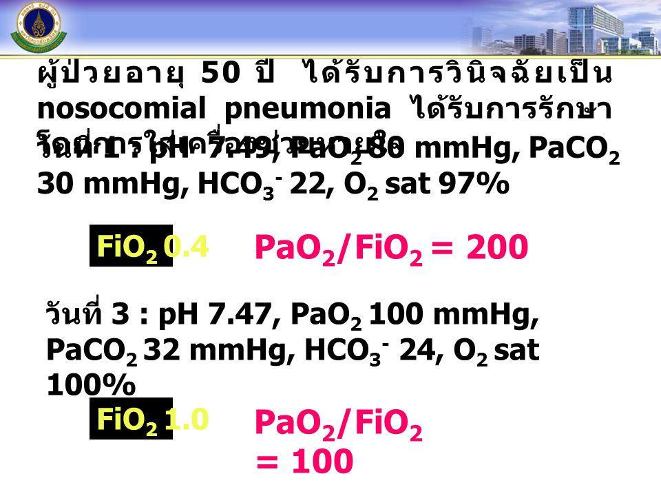 ผู้ป่วยอายุ 50 ปี ได้รับการวินิจฉัยเป็น nosocomial pneumonia ได้รับการรักษาโดยการใส่เครื่องช่วยหายใจ