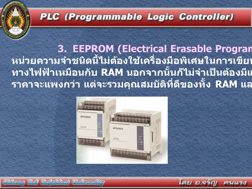 3. EEPROM (Electrical Erasable Programmable Read Only Memory)