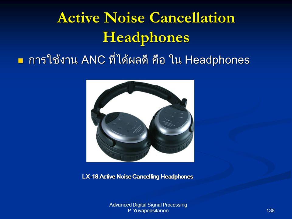 Active Noise Cancellation Headphones