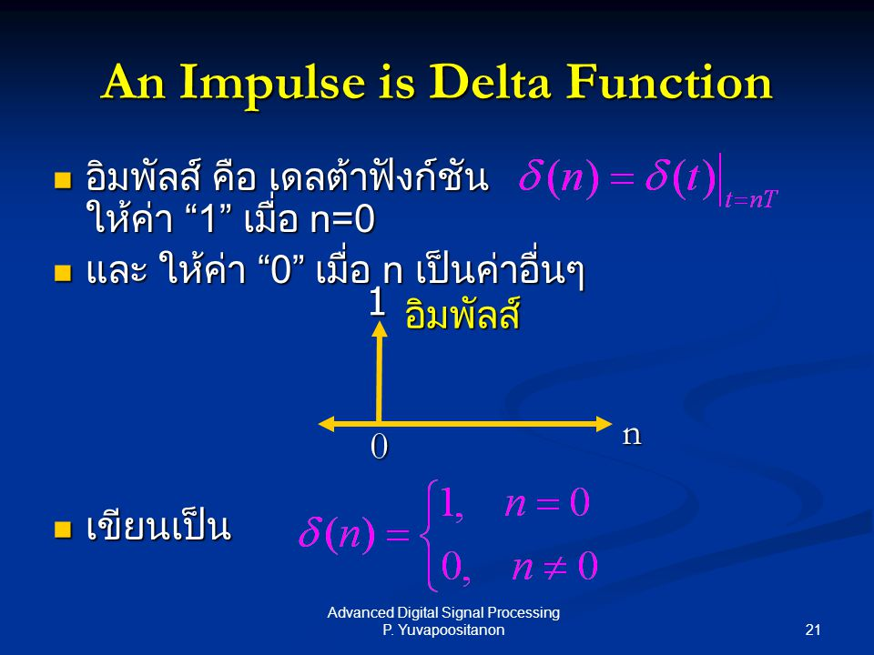 An Impulse is Delta Function