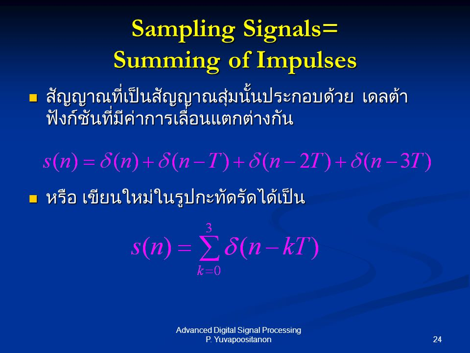 Sampling Signals= Summing of Impulses