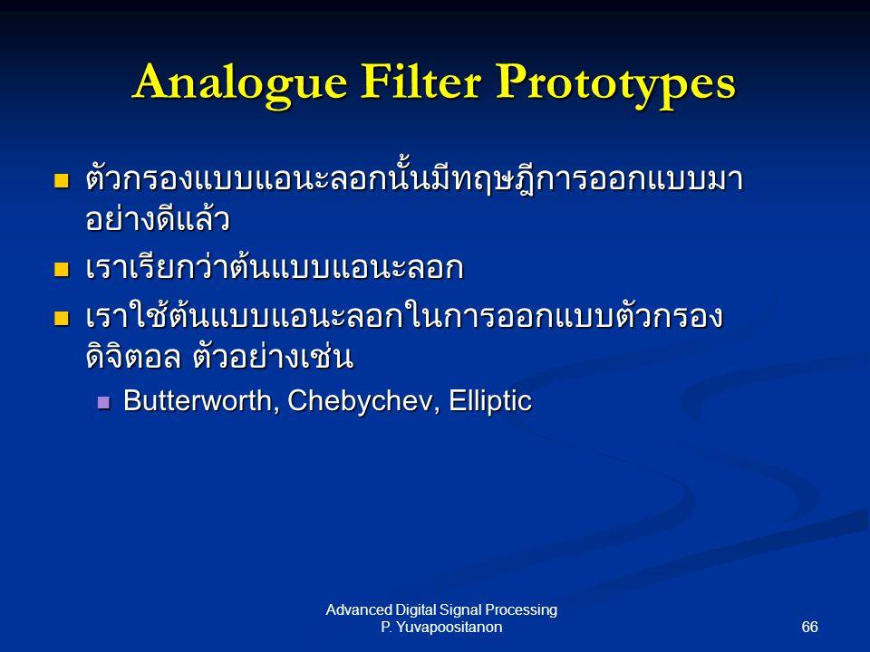 Analogue Filter Prototypes