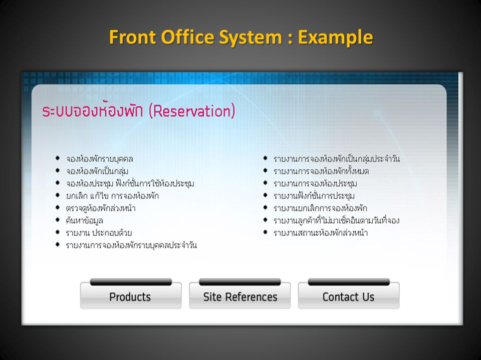 Front Office System : Example