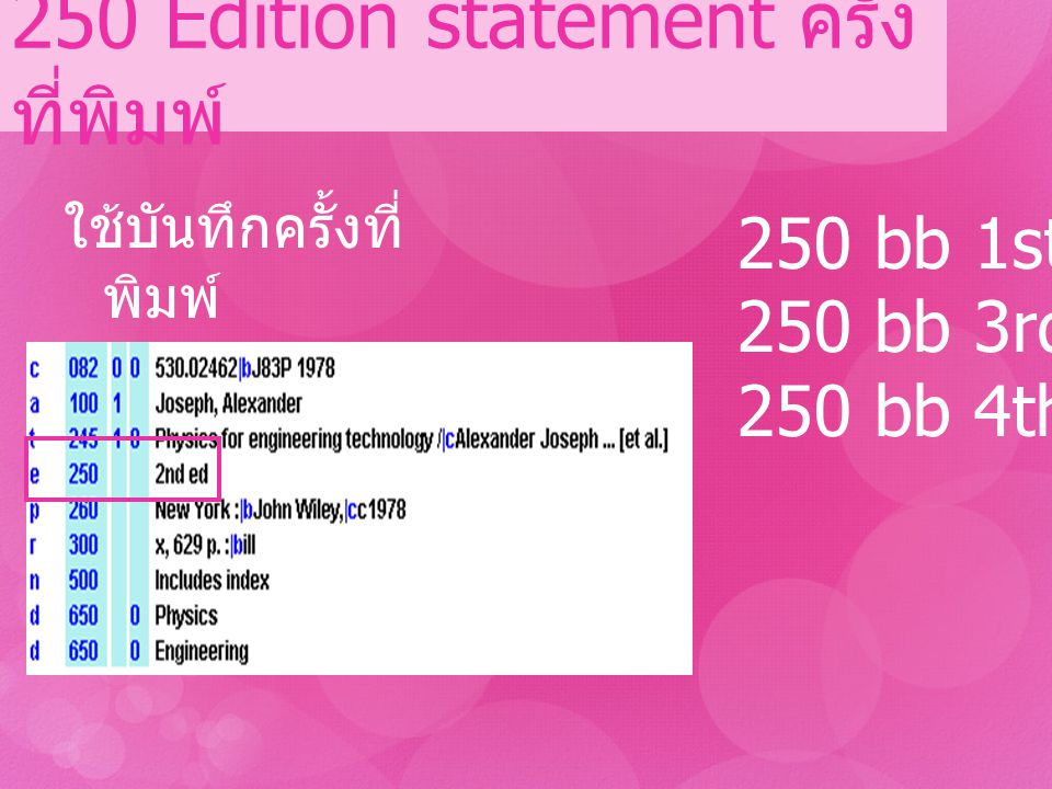 250 Edition statement ครั้งที่พิมพ์
