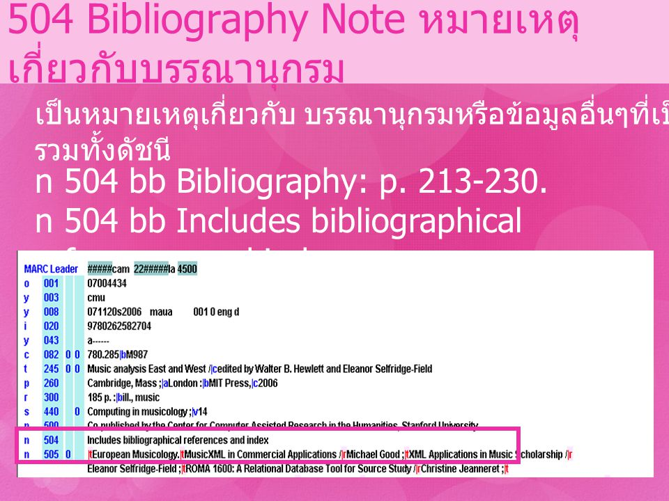 504 Bibliography Note หมายเหตุเกี่ยวกับบรรณานุกรม