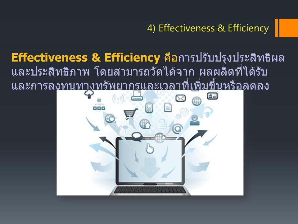 4) Effectiveness & Efficiency