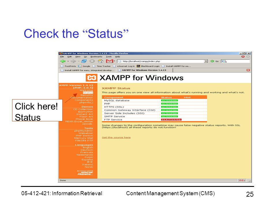 Check the Status Click here! Status