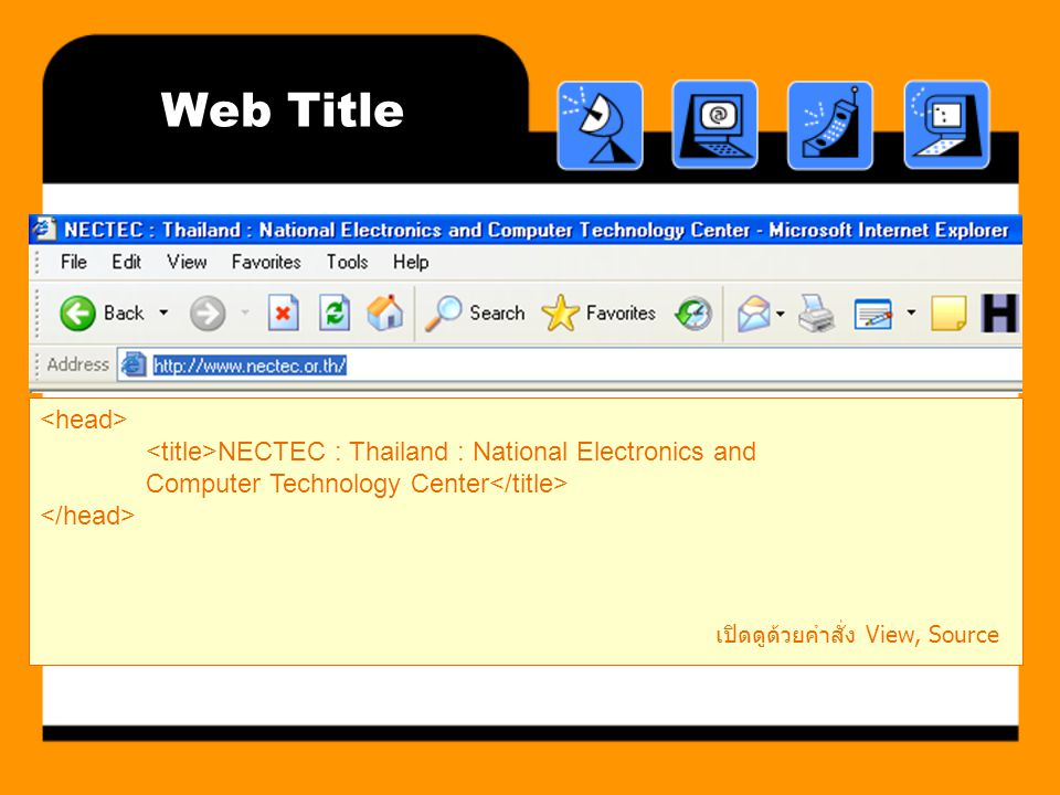 Web Title <head>