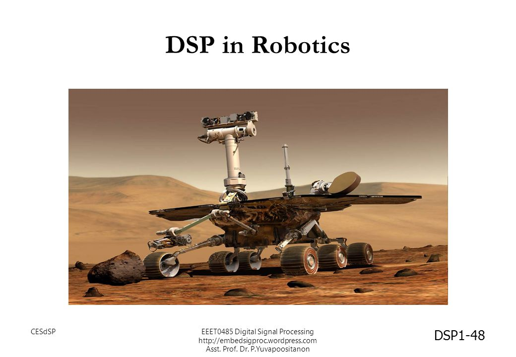 DSP in Robotics CESdSP.