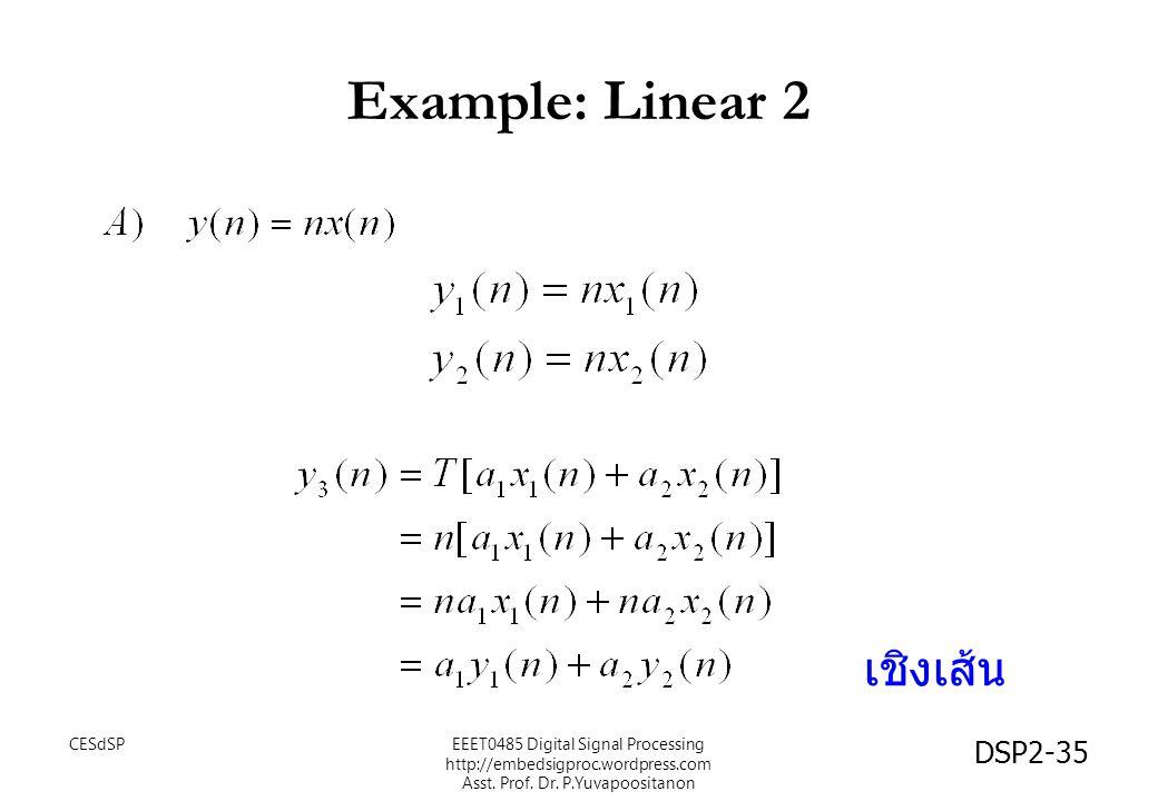 Example: Linear 2 เชิงเส้น CESdSP