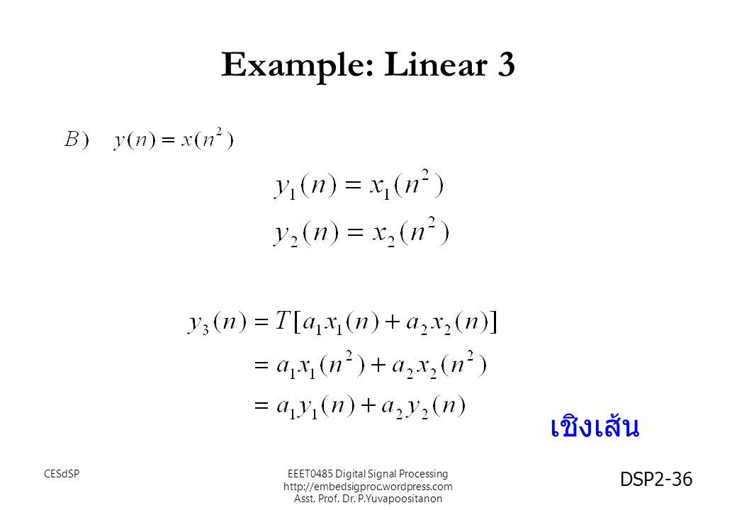 Example: Linear 3 เชิงเส้น CESdSP