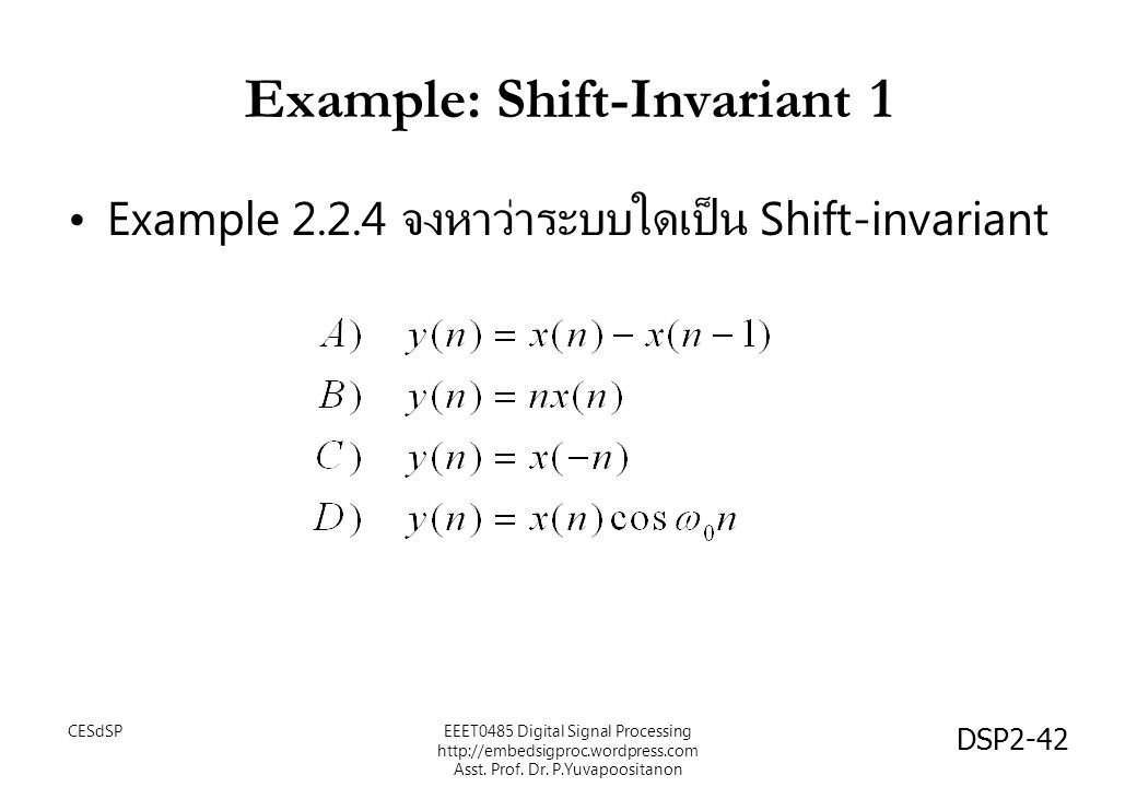 Example: Shift-Invariant 1