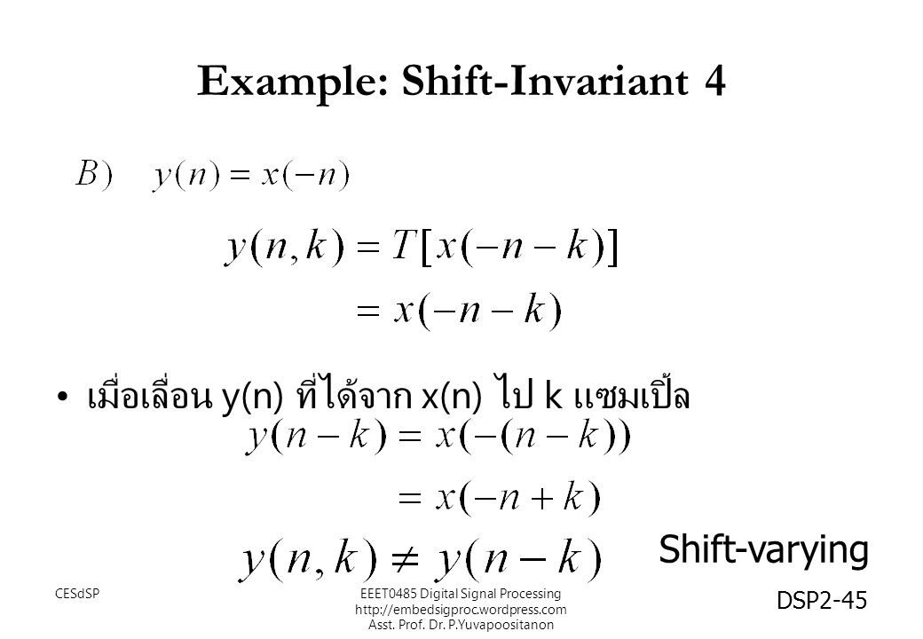 Example: Shift-Invariant 4