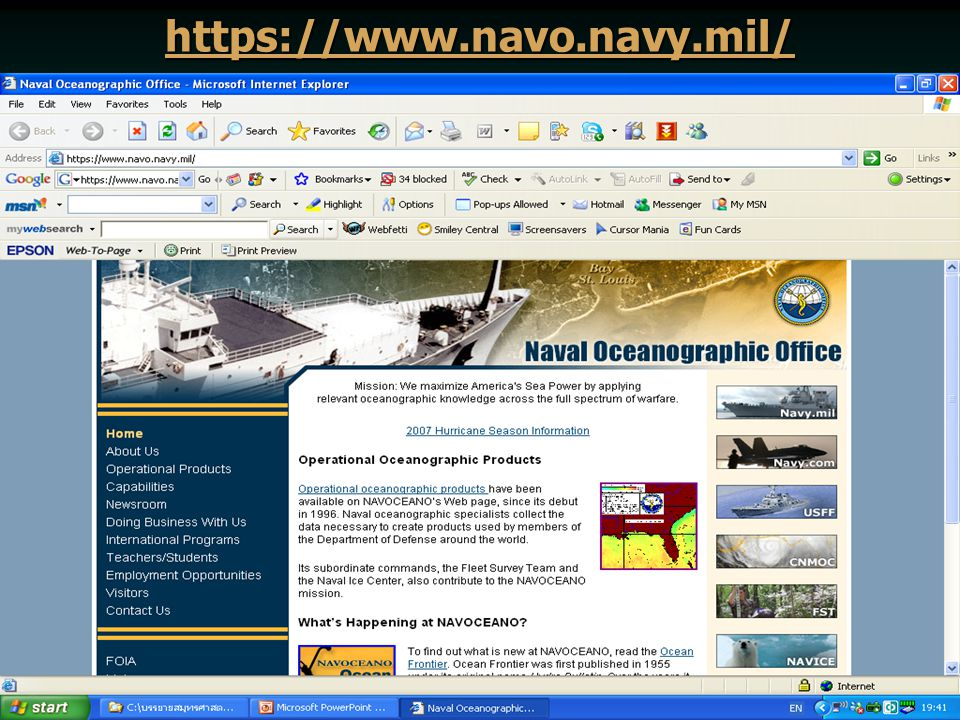 https://www.navo.navy.mil/