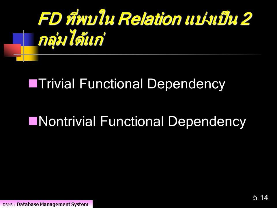 FD ที่พบใน Relation แบ่งเป็น 2 กลุ่มได้แก่
