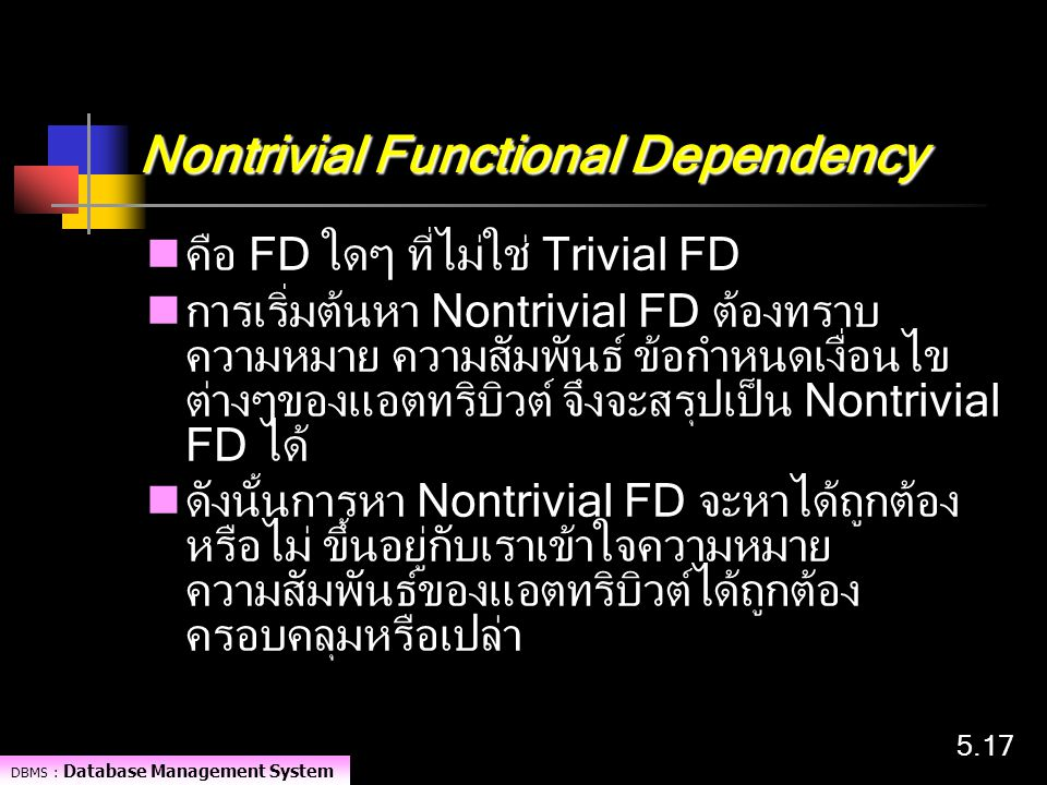 Nontrivial Functional Dependency