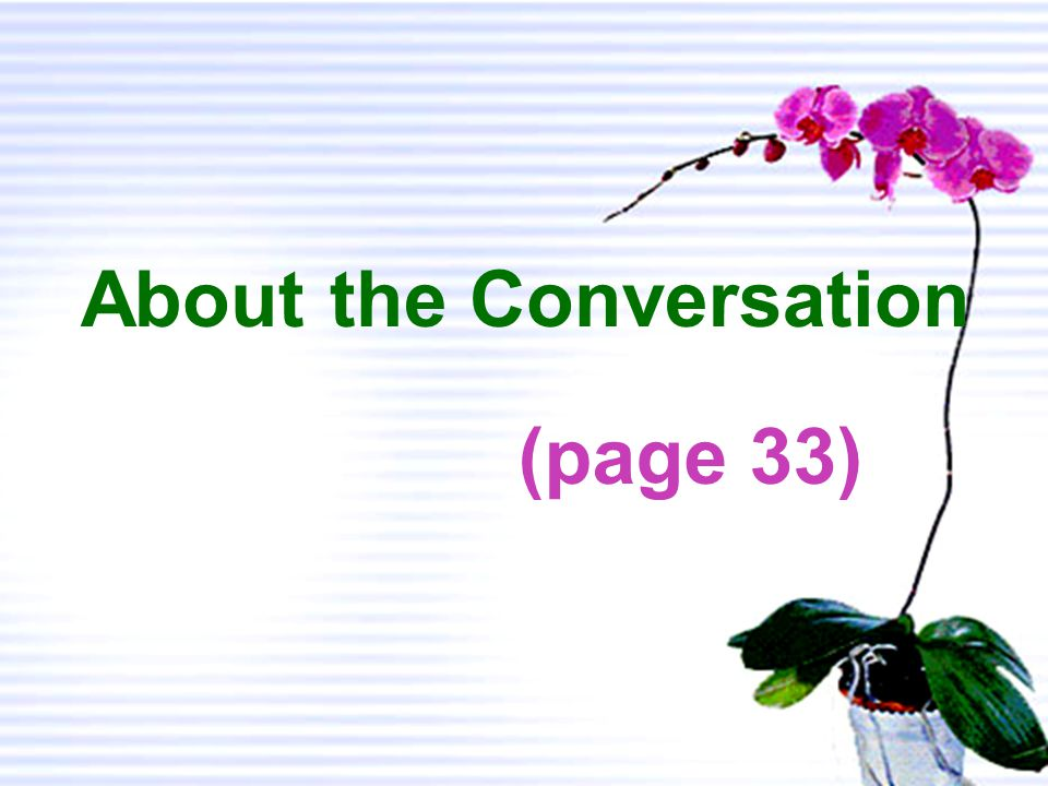 About the Conversation
