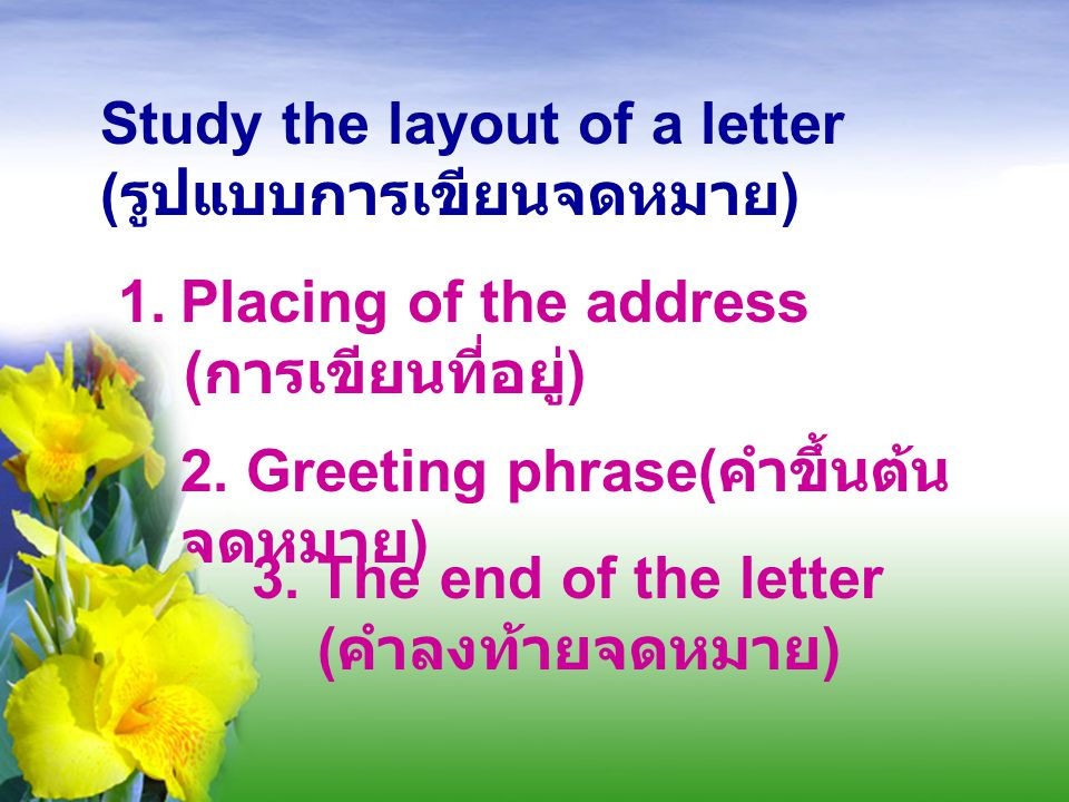Study the layout of a letter