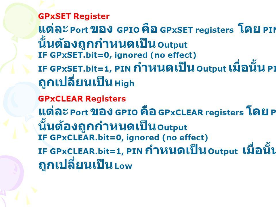แต่ละ Port ของ GPIO คือ GPxSET registers โดย PIN