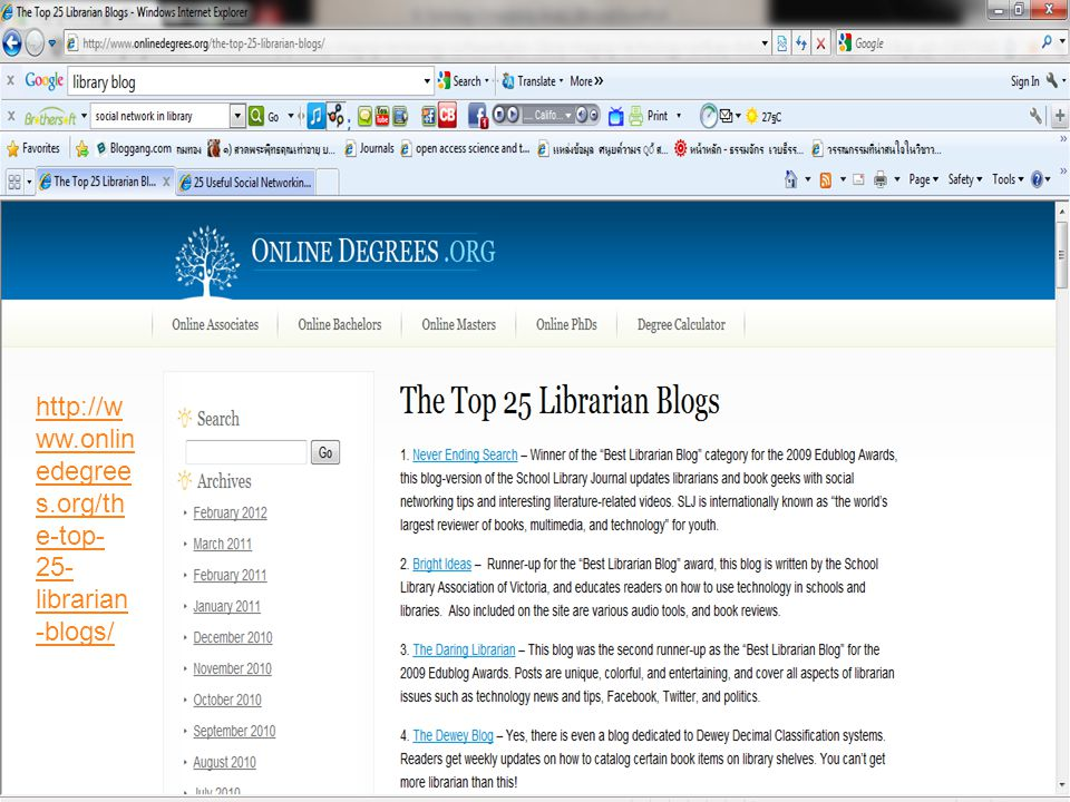 http://www.onlinedegrees.org/the-top-25-librarian-blogs/