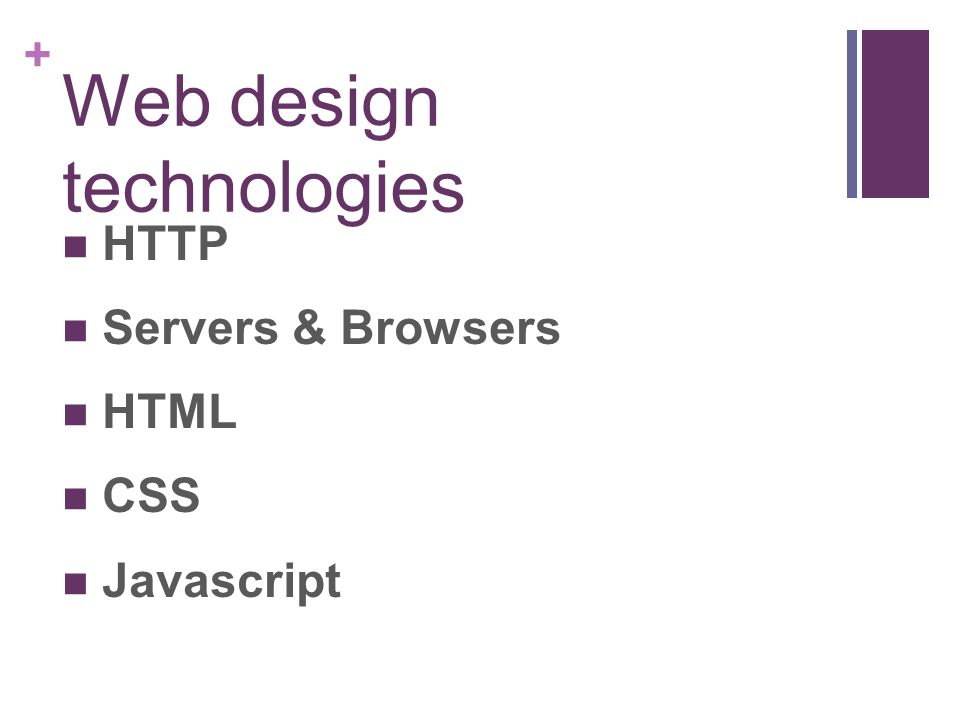 Web design technologies