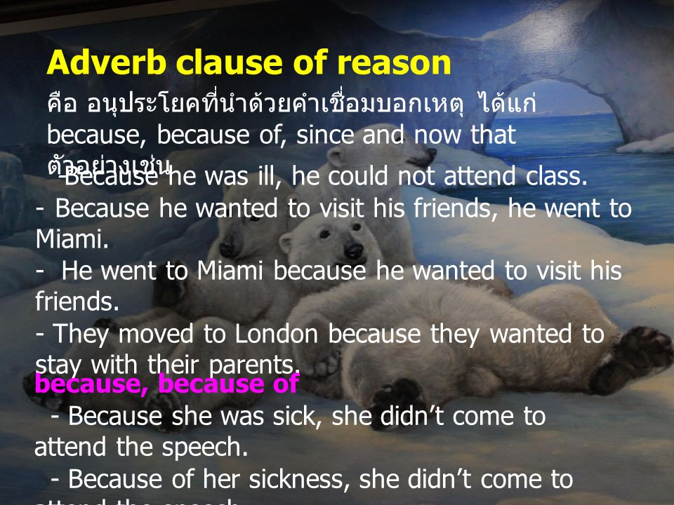 Adverb clause of reason