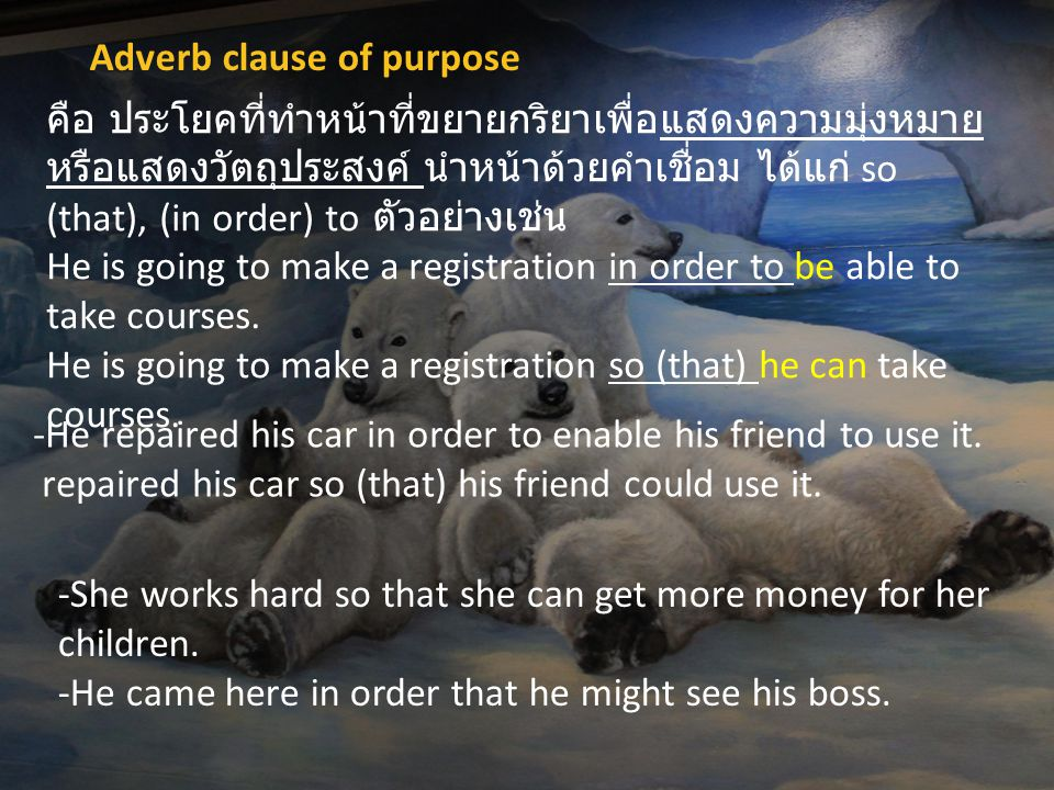 Adverb clause of purpose