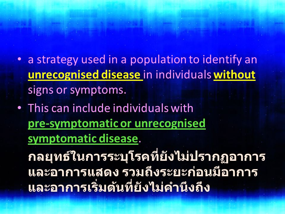 a strategy used in a population to identify an unrecognised disease in individuals without signs or symptoms.
