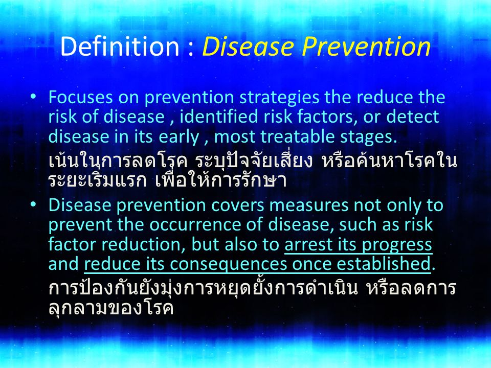 Definition : Disease Prevention