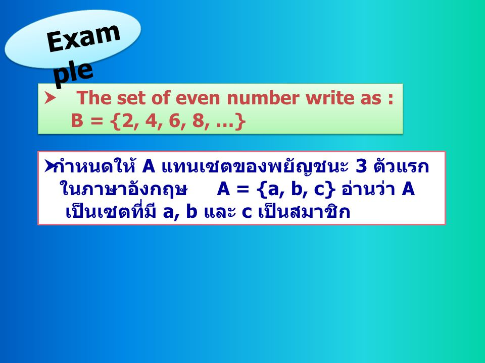 Example  The set of even number write as : B = {2, 4, 6, 8, …}