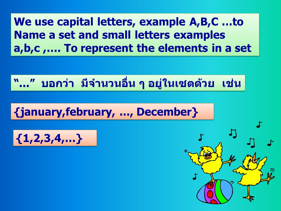 We use capital letters, example A,B,C …to