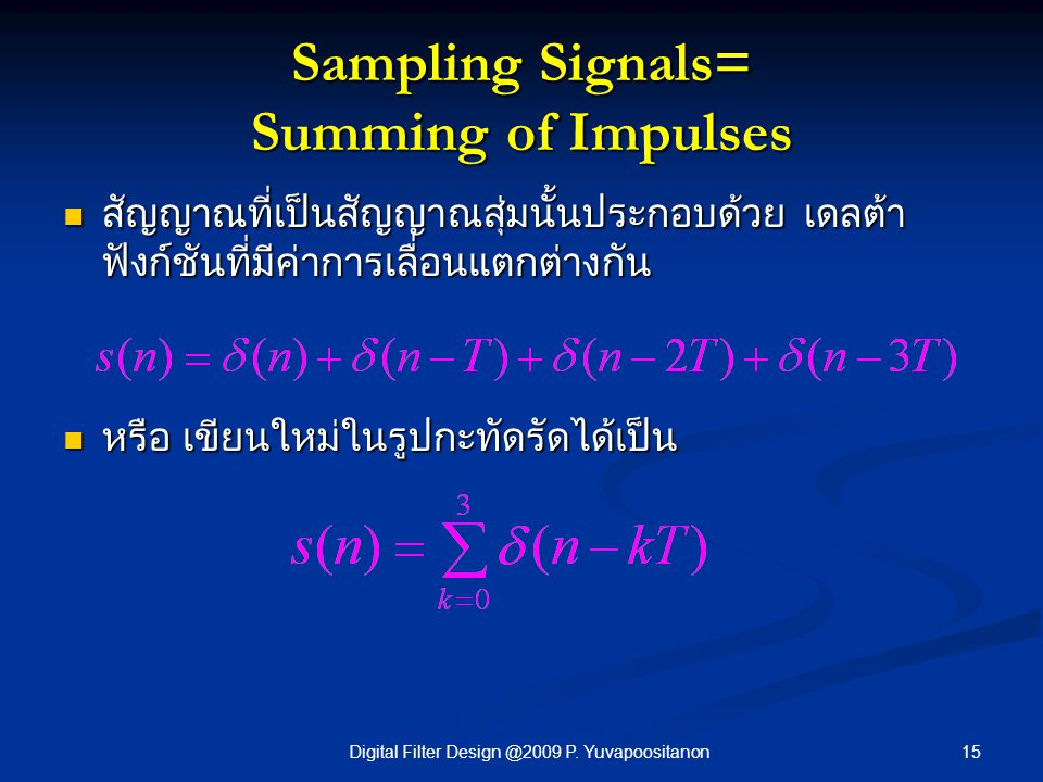 Sampling Signals= Summing of Impulses